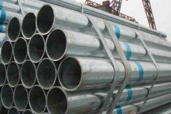 镀锌管在焊接时应该注意什么?